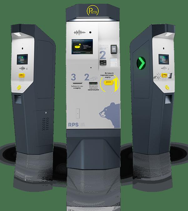 Автоматическая парковочная система RPS в Уфе
